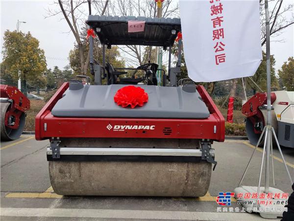 江苏戴克暨戴纳派克2019年产品技术交流会火爆徐州