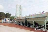 方圆集团稳定土拌和站参与成资渝高速公路项目建设