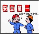 徐工V7泵车黑科技系列 | 匠心为你•保安全!