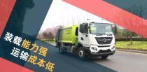 """抢占先机,凌宇18吨""""国Ⅵ""""标准压缩式垃圾车推向市场"""
