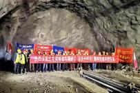 4455米红花梁隧道成功贯通!徐工凿岩台车献礼北京冬奥会