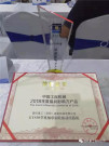 国机洛建两款产品荣获最具影响力产品称号!