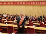 """点赞!山河智能董事长何清华教授获评""""优秀中国特色社会主义事业建设者"""""""