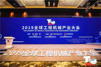 问鼎中国,中地君豪获中国基础施工企业十强榜首