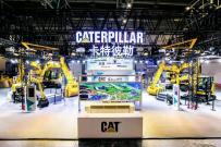 发布   CAT®(卡特)家族再添新丁,重磅新机燃炸BICES 2019!