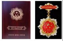 """临工集团董事长王志中被授予""""庆祝中华人民共和国成立70周年""""纪念章"""