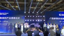 广西康明斯迎来第10万台发动机下线,并展示四阶段产品技术