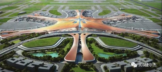 正式运营!捷尔杰助力北京大兴国际机场建设