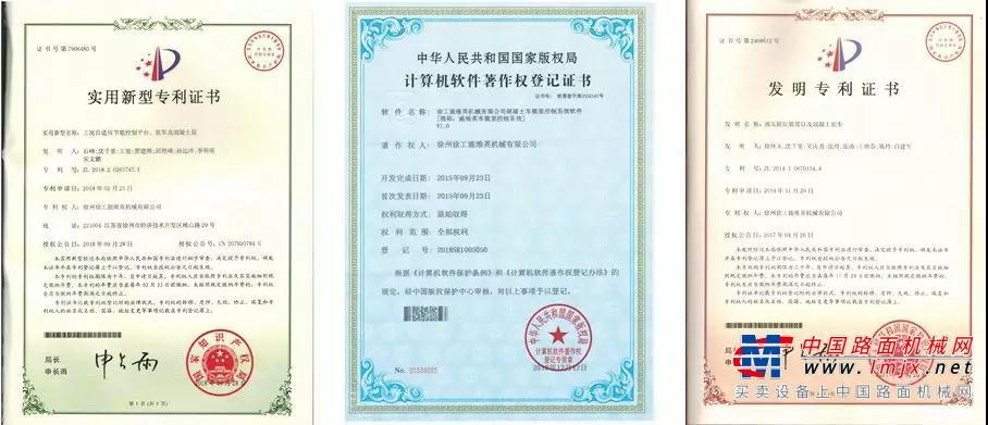 """献礼70周年!徐工V7-62米泵车荣获行业""""杰出产品""""称号"""
