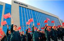 这一刻,燃!  山推举行庆祝中华人民共和国成立70周年升国旗仪式