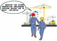 全套管全回转钻机发动机保养须知事项(一)