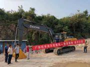 约翰迪尔:助力深圳,打造中国特色社会主义先行示范区