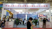 "BICES 2019,铁拓机械获评""中国工程机械专业化制造商50强"""
