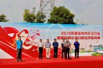 徐工环境助力徐州市环卫技能大赛圆满举办