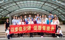 """松江区2019年""""质量开放日""""活动在龙工(上海)机械制造有限公司顺利展开!"""
