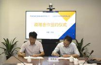 优势互补 强强联合 南方路机与宁波交工签订战略合作协议