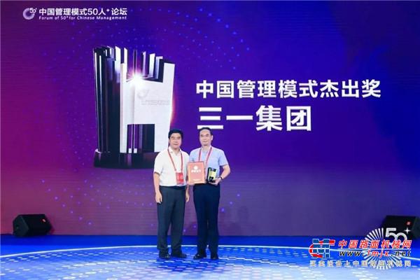 """拿奖到手软,全年上头条!三一集团升格""""中国制造""""大IP"""