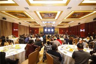 倾心服务大西南!郑宇重工重庆服务中心正式开业!