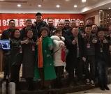 团结一致,携手共赢!2019年重庆压路机行业新年联谊会隆重举行