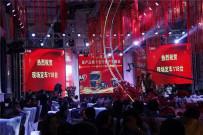 华菱星马:新年头彩!辽宁丹东汉马H9旗舰版新产品推介会现场获单118台
