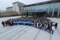 长安论坛再度起航,中国设备租赁行业高端实战论坛在沪举办
