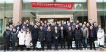 聚力共赢——盾安重工•盾安建机召开2018年度供应商大会
