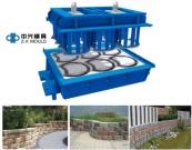 研发台模共振砖机模具 中兴模具打造砌块机模具行业标准