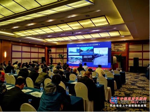 中联重科西南分公司签三亿订单 2019春季订货会圆满收官