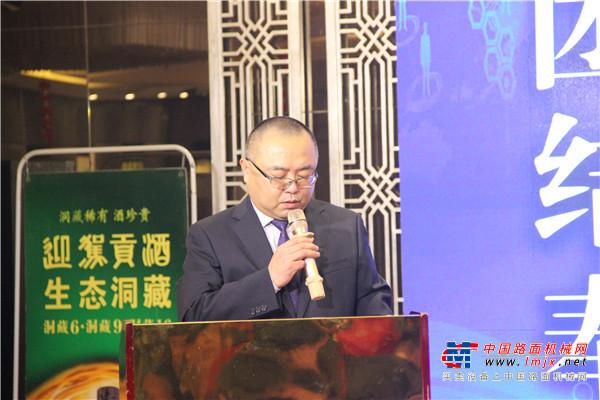 徐州工程机械配件行业商会一届四次会员大会成功召开