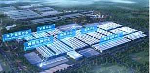"""走进中联重科智慧产业城土方机械园区 领略""""未来智造"""""""