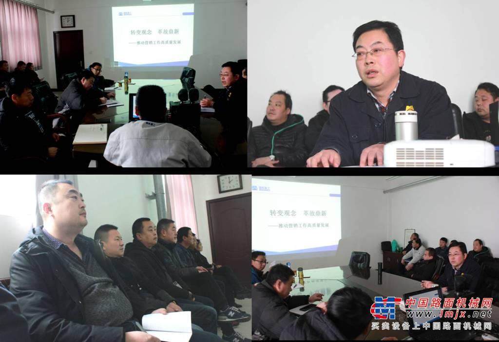 国机洛建举办高质量营销讲习班
