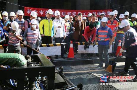 """台湾新北市路平利器英达""""修路王"""",将赴高雄示范"""