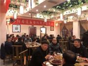 近三十台  路通四川市场实现新年销售开门红