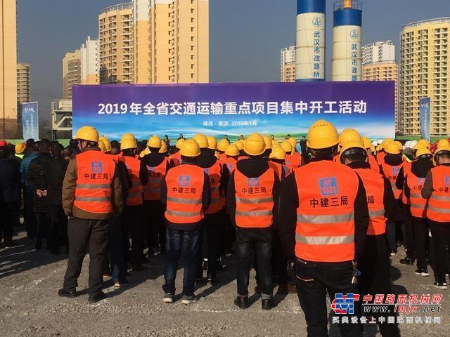 湖北452个交通运输重点项目集中开工,武汉至阳新高速公路武汉段开建