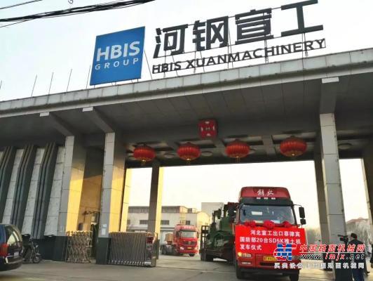 河北宣工SD5K推土机批量出口订单交付发车