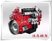 """汉马CM6D28柴油发动机成功入选 2018年度""""安徽省高新技术产品""""名单"""