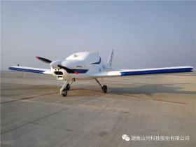 山河飞机再出新品,SA60U固定翼无人机翱翔蓝天