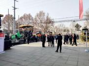 首季开门红 | 山推举行徐州大型路面机械推介会