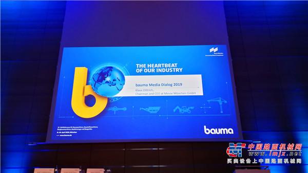 全球工程机械行业最大展 bauma 2019 将在4月耀世登场 精彩绽放