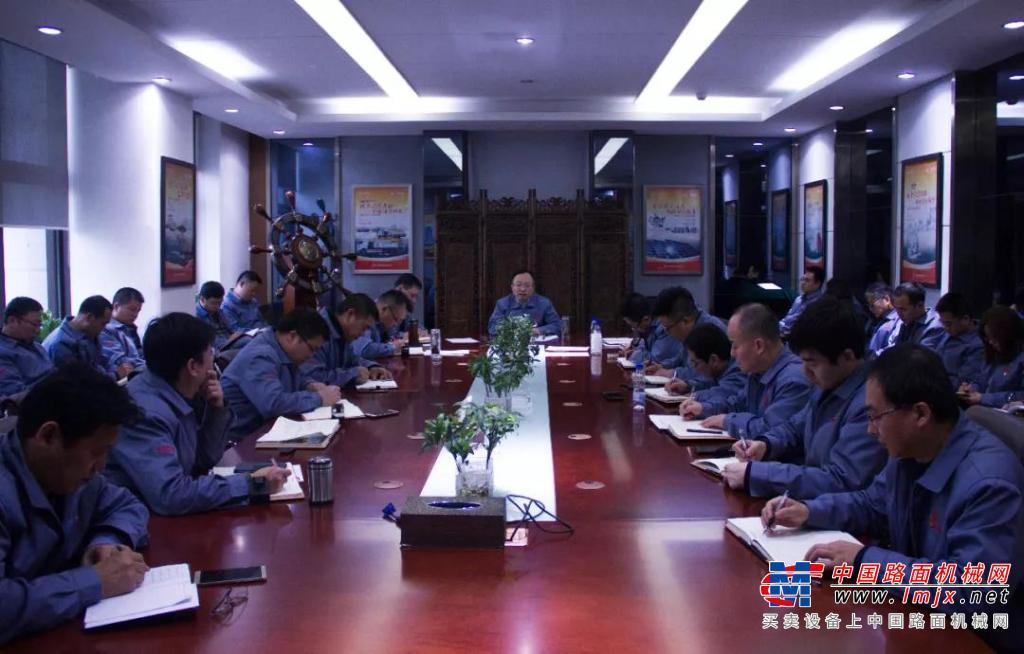西筑公司召开2019年第1次党委理论中心组(扩大)学习会议