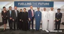 宝峨资源公司在阿联酋生物能源研究里程碑式的成就中发挥重要作用