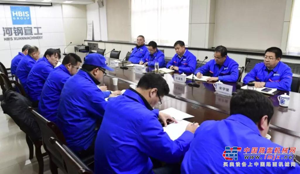 河北宣工召开二届三次职代会