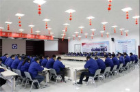 徐工环境2019年营销工作会议圆满落幕