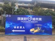 筑美好知未来 2019年沃尔沃产品技术交流会在徐州圆满举行