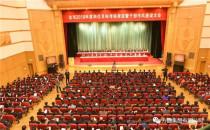 """方圆集团荣获""""海阳市经济发展贡献榜功勋企业""""称号"""