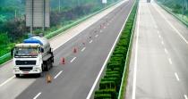 高远圣工:新型公路管养模式春芽萌生