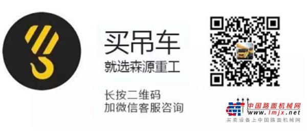 """森源:吊装""""黄金季"""",老司机揭秘为什么要在2月买吊车!"""