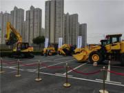 """安徽市场打响常林""""勇夺首季开门红""""第一枪"""