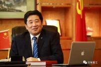 玉柴集团公司董事长晏平发表新年寄语《风劲逐潮头 蓄势再一跃》