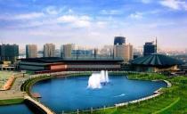 2019 || 森源新能源与您相约第七届河南(郑州)新能源汽车及充电桩展览会